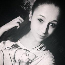 Алиса, Ярославль, 21 год