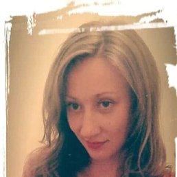 Varvara, 25 лет, Хмельницкий