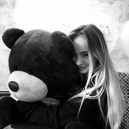 Катя, 18 лет, Новомосковск