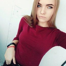 Ксения, 18 лет, Красноярск