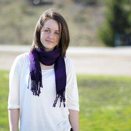 Женя, Корюковка, 26 лет