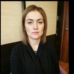 Марина, 35 лет, Курган