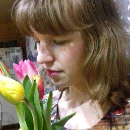 Светлана, 24 года, Миасс