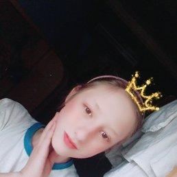нагиса, 17 лет, Москва