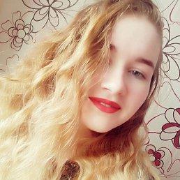 Елена, 17 лет, Челябинск