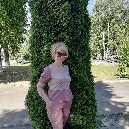 Олеся, 35 лет, Ельня