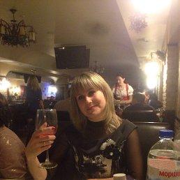 Наталья, 39 лет, Краматорск