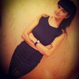 Виктория, 28 лет, Кыштым