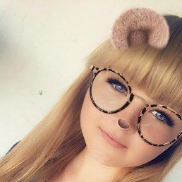 Алена, 20 лет, Аткарск