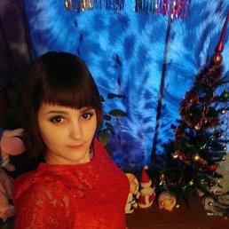 Кристина, 28 лет, Каргасок