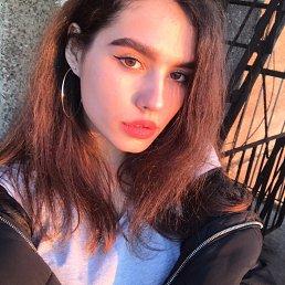 Катерина, 20 лет, Серпухов