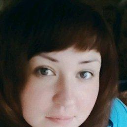 Александра, 33 года, Удомля