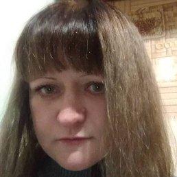 Юлия, 40 лет, Кировоград