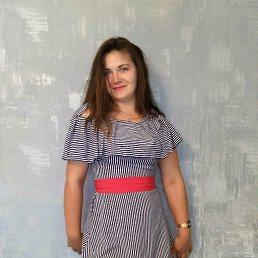 Лєночка, 23 года, Бровары