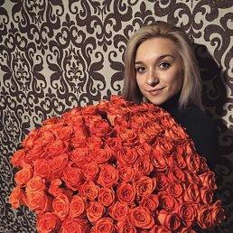 Анастасия, 23 года, Щелково