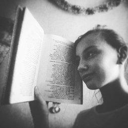 Женя, Петропавловск, 20 лет