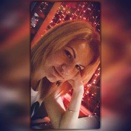 Галина, 33 года, Ульяновск