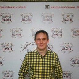 Тимур, 27 лет, Воткинск