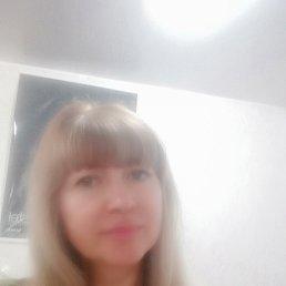 Натали, , Вязьма