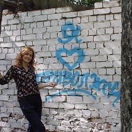 Анна, 36 лет, Кострома