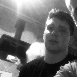 Евгений, 21 год, Сочи