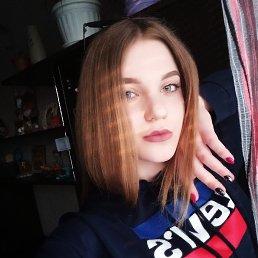 Валерия, 17 лет, Алчевск