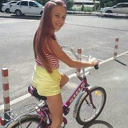 Люба, 16 лет, Ростов-на-Дону