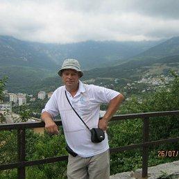 Александр, 53 года, Южноукраинск