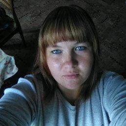 Дарья, 23 года, Льгов
