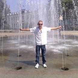 Игорь, 25 лет, Белореченск