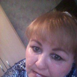 Наталья, 56 лет, Лесной городок