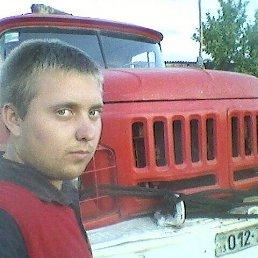 Максим, 30 лет, Кременная