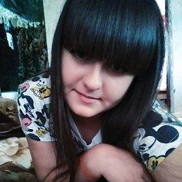 Александра, 22 года, Калининская