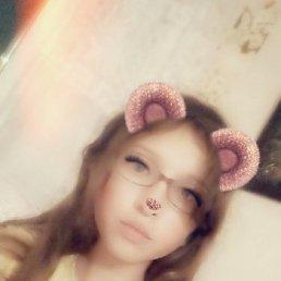 Анастасия, 19 лет, Чебоксары