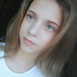 Олюня, 20 лет, Ровно