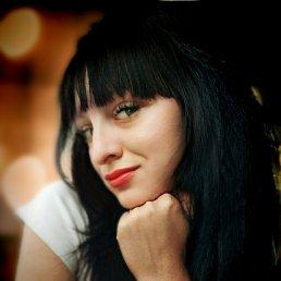 Светлана, 29 лет, Екатеринбург