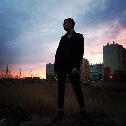 Daniel, 16 лет, Челябинск