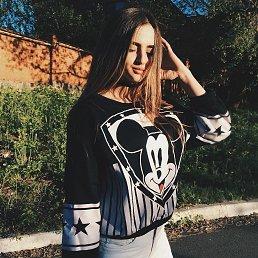 Карина, Сочи, 21 год
