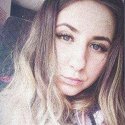 Настя, 20 лет, Белгород