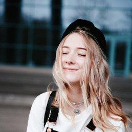 Марина, 35 лет, Ульяновск