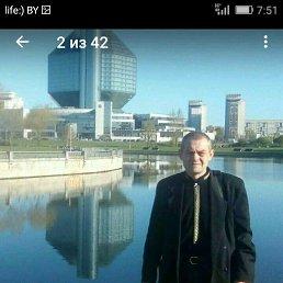Костя, 46 лет, Минск