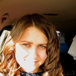 Алия, 32 года, Самара