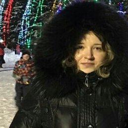 Анастасия, 28 лет, Сызрань