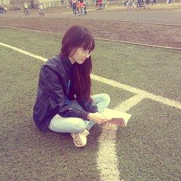 Юлия, 21 год, Каменск-Уральский
