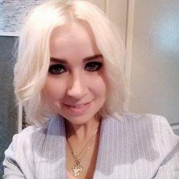 Александра, 30 лет, Лысьва