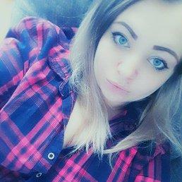 Ася, 25 лет, Самара