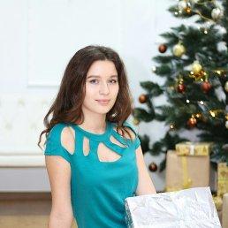 Дарья, 17 лет, Мелитополь