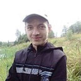 Яков, Окуловка, 30 лет