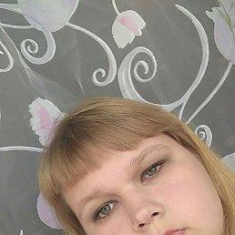 Алина, 18 лет, Псков