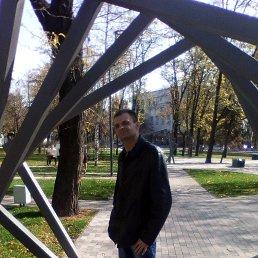 Руслан, Мариуполь, 40 лет
